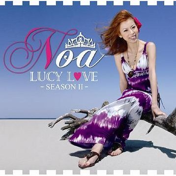 Lucy Love - Season II [CD+DVD Limited Edition]