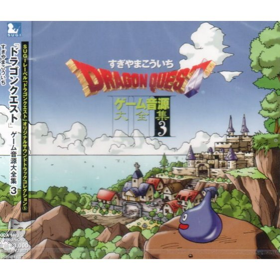 Dragon Quest Game Ongen Daizen Shu Vol.3