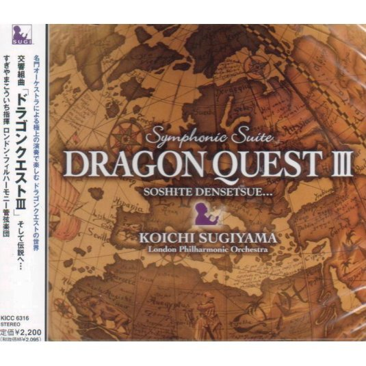 Symphonic Suite - Dragon Warrior III / Dragon Quest III Soshite Densetsu E