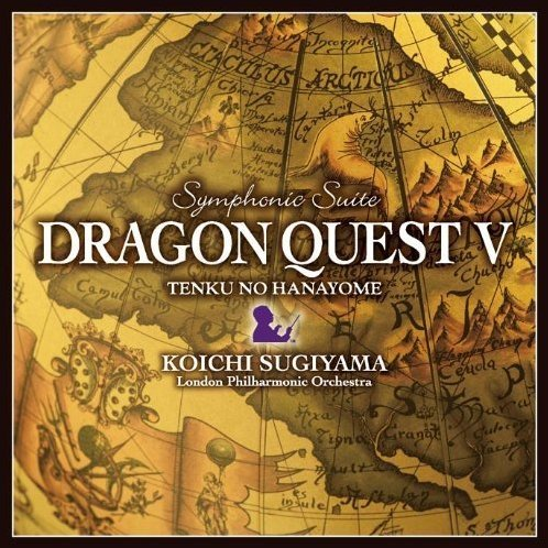 Symphonic Suite - Dragon Quest V: Hand of the Heavenly Bride