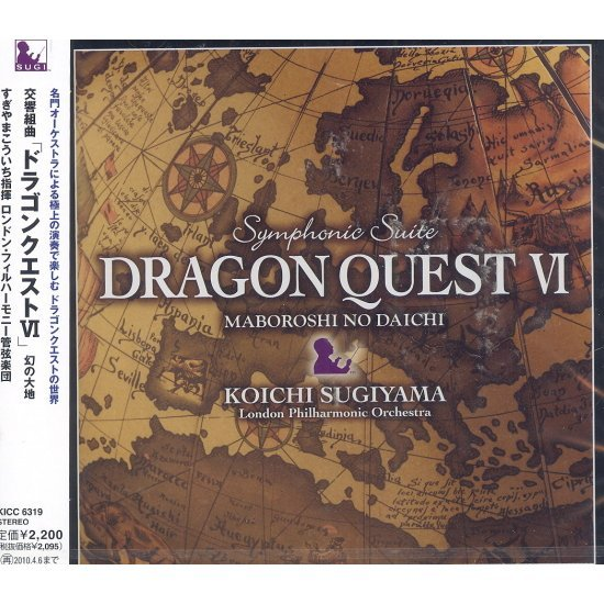 Symphonic Suite - Dragon Quest VI: Realms of Reverie