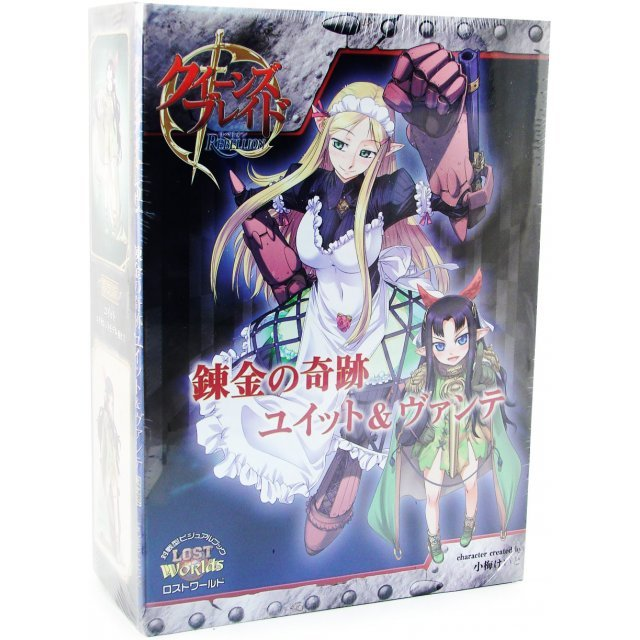 Queens Blade Rebellion Renkin no Kiseki Yuit & Vante Limited Edition