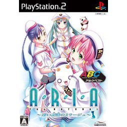Aria the Origination: Aoi Wakusei no El Cielo (Alchemist Best)
