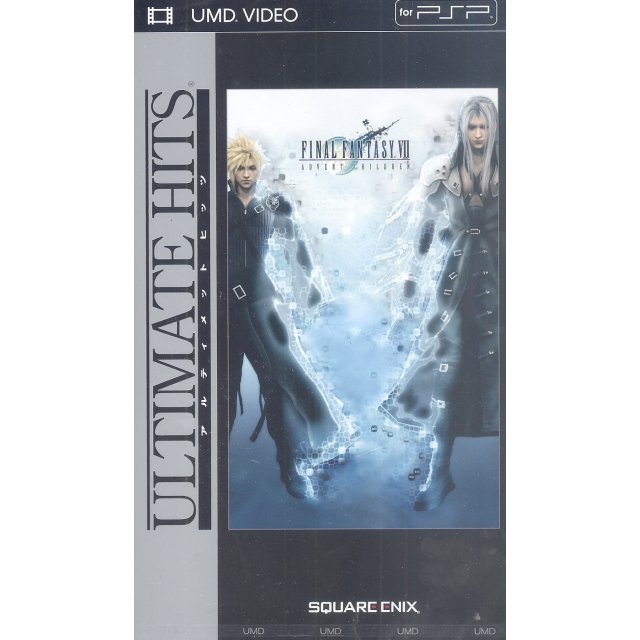 Final Fantasy VII Advent Children (Ultimate Hits)