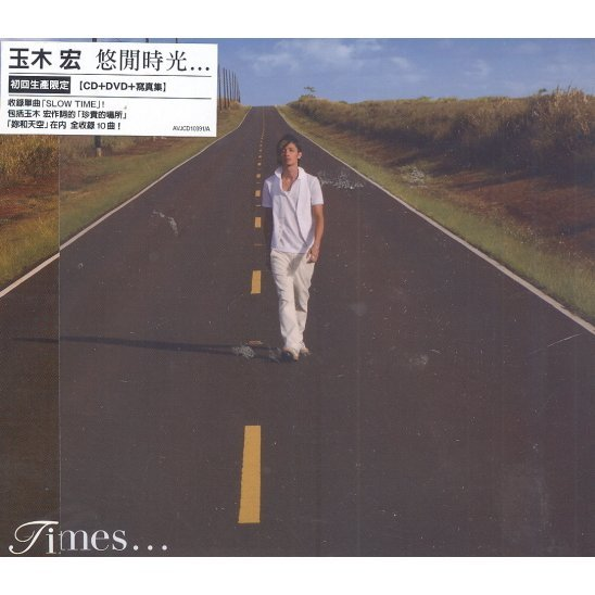 Times... [CD+DVD Limited Edition]