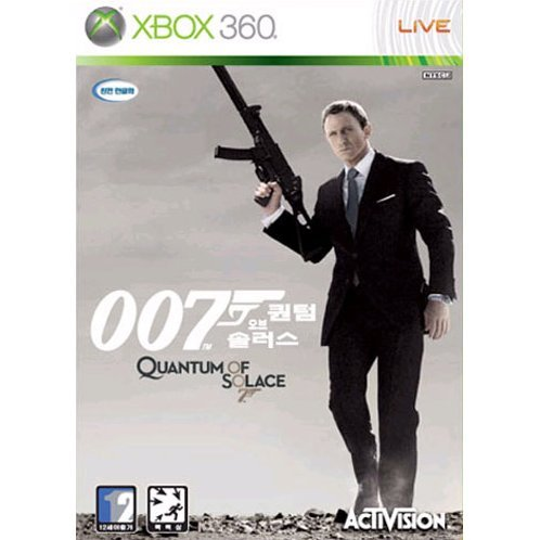 James Bond: Quantum of Solace (Korean language Version)