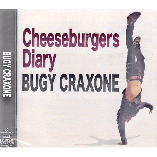 Cheese Burgers Diary