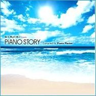 Girls Night Out / Piano Story / Compiled By Piano Master