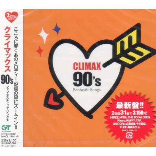 Climax 90's Fantastic Songs
