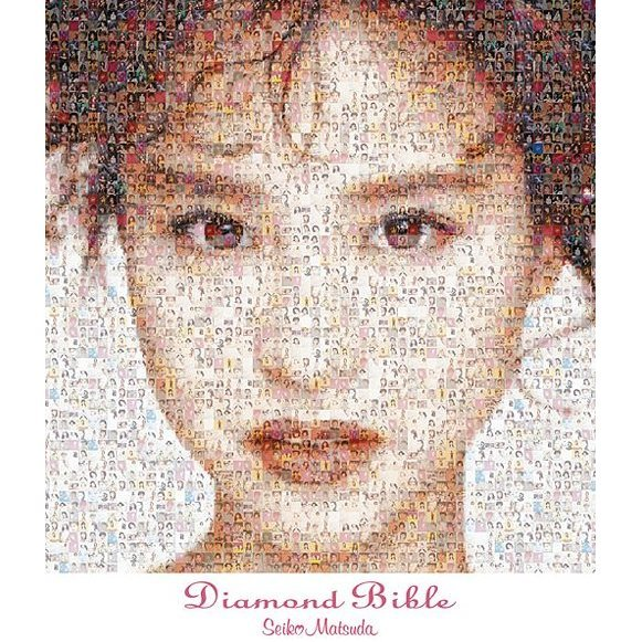Diamond Bible