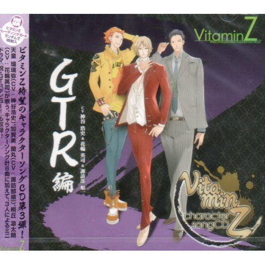 Vitamin Z Character Song CD GTR Hen