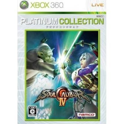 Soul Calibur IV (Platinum Collection)
