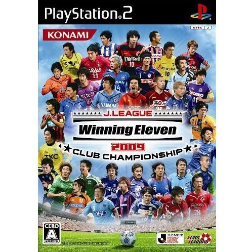 J-League Winning Eleven 2009 Club Championship