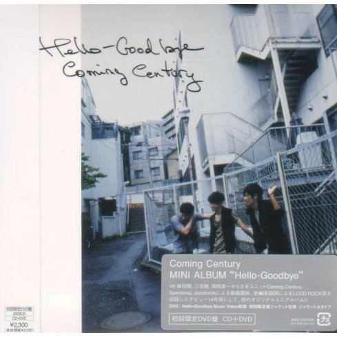 Hello Goodbye [Mini LP+DVD Limited Edition Jacket A]
