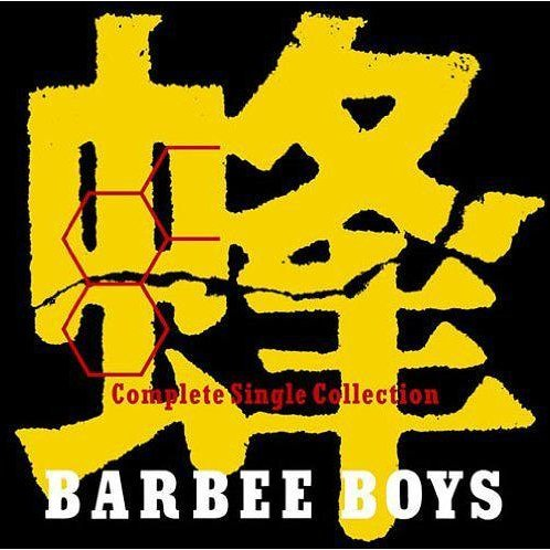 Hachi Barbee Boys Complete Single Collection [Blu-spec CD Limited Edition]