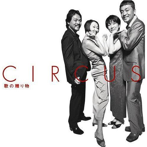 Golden Best Circus - I Write The Songs [Blu-spec CD Limited Edition]