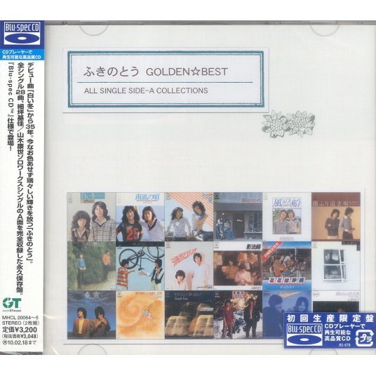 Golden Best Fukinotou [Blu-spec CD Limited Edition]