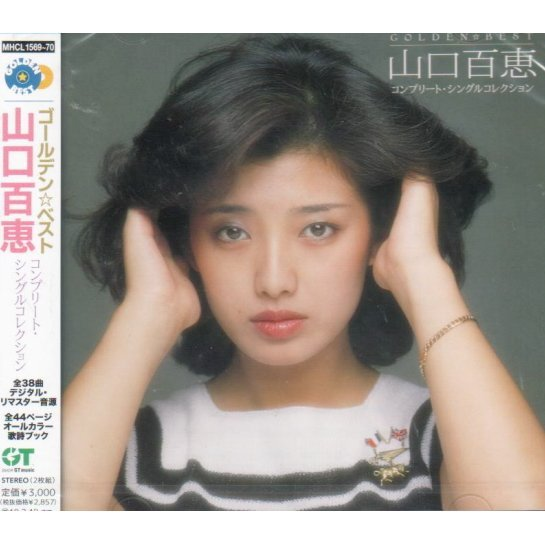 Golden Best Momoe Yamaguchi Complete Single Collection