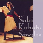 Golden Best Saki Kubota Singles [Blu-spec CD Limited Edition]