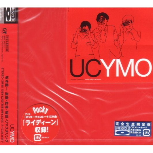Uc Ymo - Ultimate Collection Of Yellow Magic Orchestra [Blu-spec CD Limited Edition]