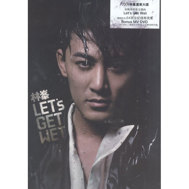 Let's Get Wet [CD+DVD]