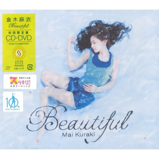 Beautiful [CD+DVD Limited Edition]