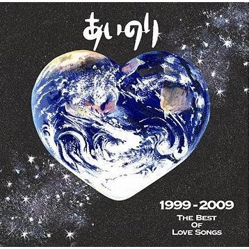 Ainori 1999-2009 The Best Of Love Songs [CD+DVD Limited Edition]