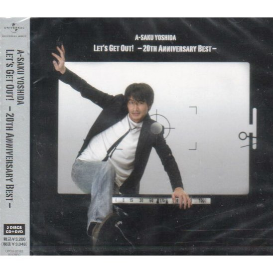 Let's Get Out - 20th Anniversary Best [CD+DVD]