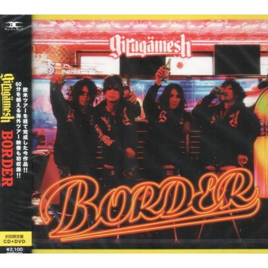 Border [CD+DVD Limited Edition]