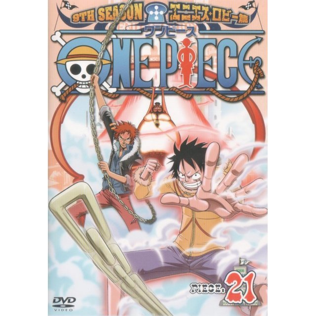 One Piece 9th Season Enies Lobby Hen Piece.21