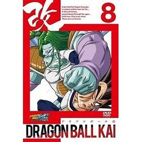Dragon Ball Kai Vol.8