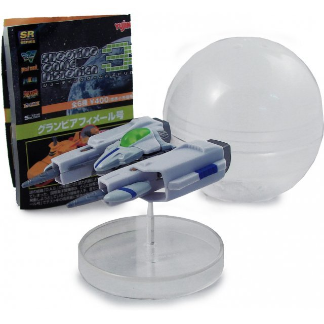 SR Shooting Game Historica 3 - Classic Game Fighting Planes Gashapon
