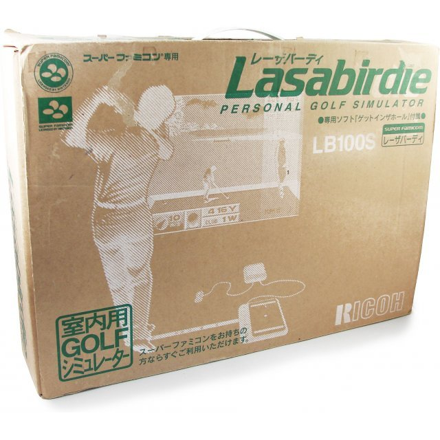 Lasabirdie Personal Golf Simulator
