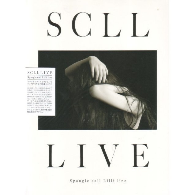 Scll Live [DVD+Photo Book Limited Edition]