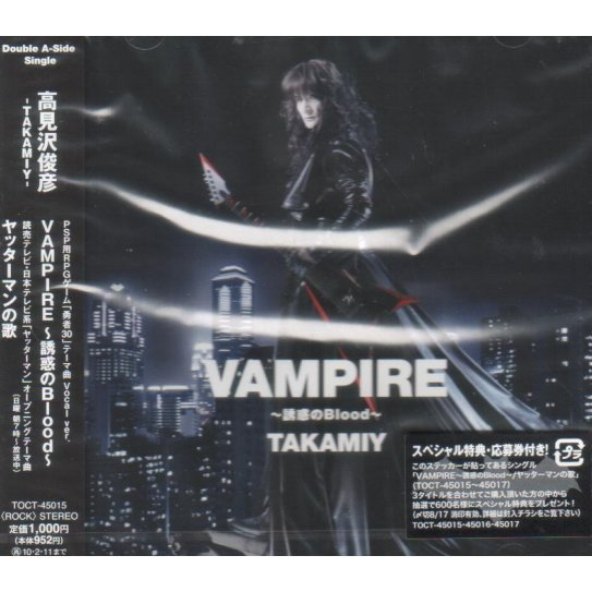Vampire Yuuwaku No Blood - Yatterm [Type A]