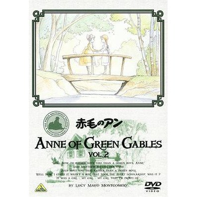 Anne Of Green Gables Vol.2