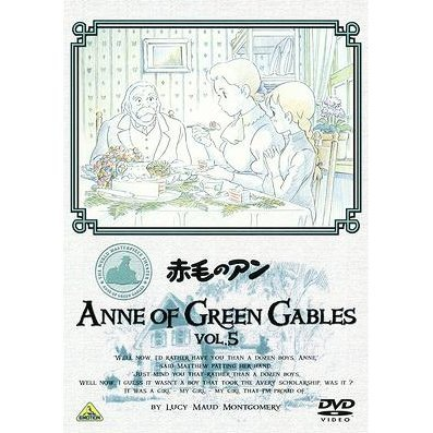 Anne Of Green Gables Vol.5