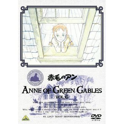 Anne Of Green Gables Vol.6