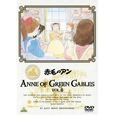Anne Of Green Gables Vol.8