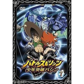 Battle Spirits Shonen Toppa Bashin Vol.7