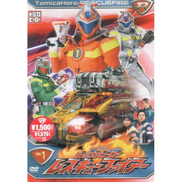 Tomica Hero Rescue Fire Vol.1