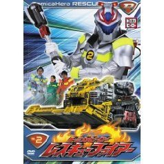 Tomica Hero Rescue Fire Vol.2