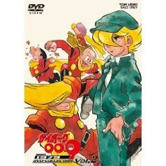 Cyborg 009 1979 DVD Collection Vol.2 [Limited Edition]