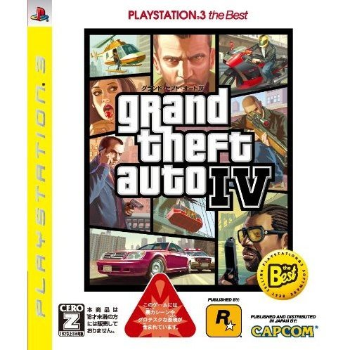 Grand Theft Auto IV (PlayStation3 the Best)