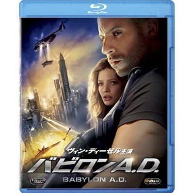 babylon ad 2008 extended bluray cool release hd