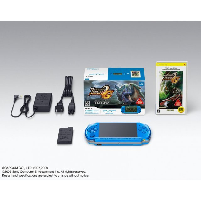 PSP PlayStation Portable Rookie Hunters Pack (Vibrant Blue)