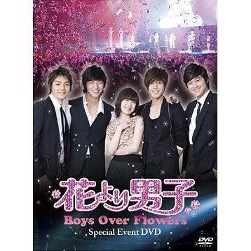 Boys Over Flowers Special Event DVD