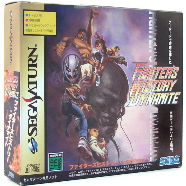 Fighter's History Dynamite (w/ 1MB RAM Cart)