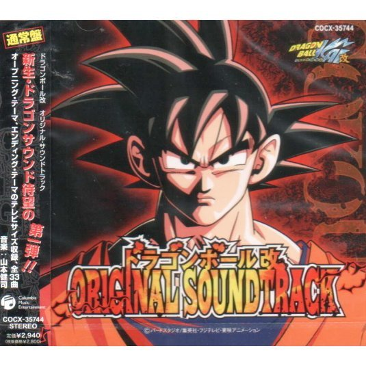 Dragon Ball Kai Original Soundtrack Vol.1