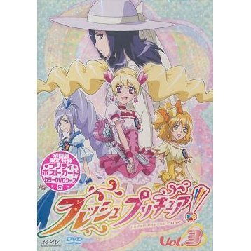 Fresh Pretty Cure Vol.3